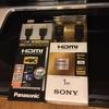 【4K続報】HDMIケーブル 4K プレミアムに交換