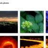 写真保管ブログを作ってみました。