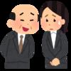 【マネジメント】withコロナ時代のマネジメントなんてない!
