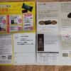 【2/26*毎月末締切】チョコレート効果 毎日コツコツ健康チョコ習慣キャンペーン【マーク/はがき】