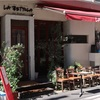 ラ・ベットラ・ダ・オチアイでランチ 「日本一予約が取れないお店」