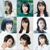 オムニバス映画「21世紀の女の子」第2弾主演キャスト発表