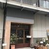 岐阜県観光大使の行きつけ店。~YAJIMA COFFEE~