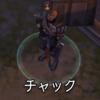 地球最後の日【チャック/ミッション】