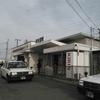 山陽本線:南岩国駅 (みなみいわくに)