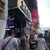 香港🇭🇰にある重慶大厦(ちょんきんまんしょん)をご存知ですか?両替するならここがおすすめ!