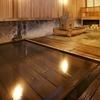 泊まりたい!東北の温泉。