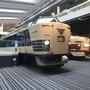 京都鉄道博物館に行ってきました その1