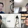 【調査】freee のリモート入社ってどうなの?リモートネイティブの jaxx さんと開発チームのコミュニケーションを探ってみた