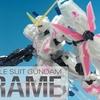 Gフレーム ユニコーンガンダム(デストロイモード) パールメタリックver.発売です!