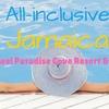 ジャマイカ旅行記②オールインクルーシブのホテルは最高だよ!【Jewel Paradise Cove Resort & Spa】