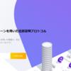 Platin ICO※AR(拡張現実)仮想通貨~大企業が群れを成してバックアップ!