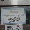 Awesome City Club 「Awesome Talks  -One Man Show 2016- 」@恵比寿リキッドルーム