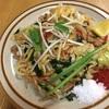 【簡単料理】タイ風焼きうどんで目先を変えてみる