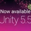 Unity5.5.0リリースノート個人的に気になるモノまとめ