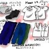 下着含む洋服は同じの3枚以下でも十分いやむしろ快適