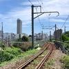 五日市鉄道・立川-拝島間の廃線線路跡を歩く (1)