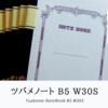 【愛用品】#3 ツバメノート B5 W30S (ノート)