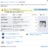 Parallels Desktop 7 for Mac Build 15094 を適用