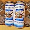 あの頃のクラフトビール好きに!?60日毎に新作発売シリーズから【WEST COAST IPA】が登場☆『SMOG CITY Fields of Lightning ~WEST COAST IPA~』