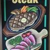 ステーキのチョークアートが完成です
