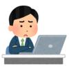 日経平均株価、455円安(2020年4月13日の市況と保有株の状況)