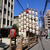 祇園祭2015 前祭りの御朱印巡りその3