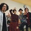 インコのhave a nice dayツアー4.10 DRUM LOGOS参戦!!