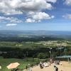 天空リフト 大山まきばみるくの里 が 大山周辺のおススメ観光スポット~鳥取県~
