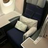 マレーシア航空で¥100,000 のビジネス・クラスのチケットを購入する