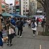 高円寺の熱汁祭と中野