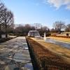 【立川観光】2.晴れた日は公園へ行こう2(立川市・国営昭和記念公園を散策)