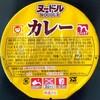 くらしモア(マルちゃん) ヌードル カレー 86円