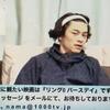 ★31団結目『日曜日の夜はホラリアに決まり!?』【一致団結 浦井の1000人TV】