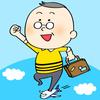 【旅行】マレーシアに家族でパック旅行してきましたが、「インスタ映え」はしませんでした^^