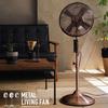 Re:CENO(リセノ)のかっこいい&おしゃれな扇風機 4選!!