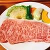 田子牛が食べれる池田ファームでステーキを堪能してきた
