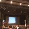 セゾン投信の運用報告会に参加してきました。