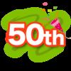 長岡IT開発者勉強会(NDS)の第50回勉強会に参加してきた #nds50