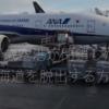 千歳空港が閉鎖した時、何をする北海道を脱出する方法!