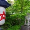 清明神社・・つづき