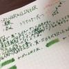 【ROHRER & KLINGNER】ローラー&クライナー 『蔦葉』1000個限定