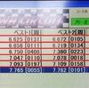 簡易走行レポ#141 竹川サーキット ~MM2樹脂とアルミ、メインとテストカーの差!?~