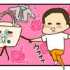 新婚旅行でハワイへ行くゾ【本編⑩】〜ホールフーズマーケットのエコバッグとの蜜月〜