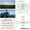 2018年9月21日(金)【少しずつ始まった上富良野町の紅葉シーズンの巻】