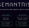 """【イチロー選手、ありがとう】はまれる英語ゲーム""""SEMANTRIS""""の内容と遊び方!"""