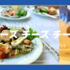 ホテルニューグランド【ル・ノルマンディ】サマーランチビュッフェ『チーズ チーズ チーズ』