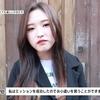 今月のタムタムタム エピソード 3(LOONA THE TAM Episode 3)日本語字幕