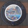 川崎駅近くで川崎宿デザインのマンホール(のフタ)を発見!