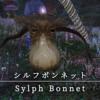 【FF14】 モンスター図鑑 No.074「シルフボンネット(Sylph Bonnet)」